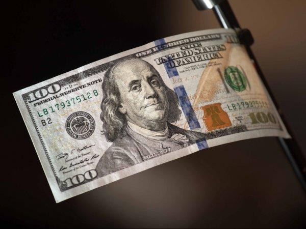 «Курс валют»: Доллар продается по 69,25 сома (график)