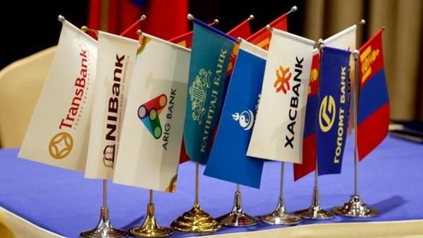 Центробанк Монголии ввел в эксплуатацию межбанковскую платформу онлайн торгов
