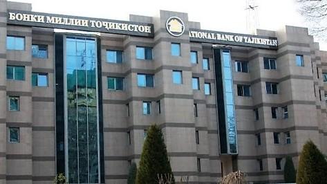 Нацбанк Таджикистана оставил ставку рефинансирования на уровне 16%