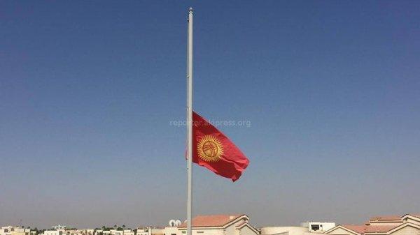 Президент Киргизии считает необходимыми изменения вконституции страны