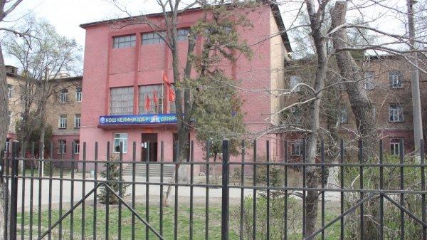 Руководство школы №42 наказано запоборы— Омбудсмен