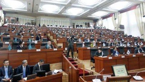 Парламент Кыргызстана одобрил новый состав руководства