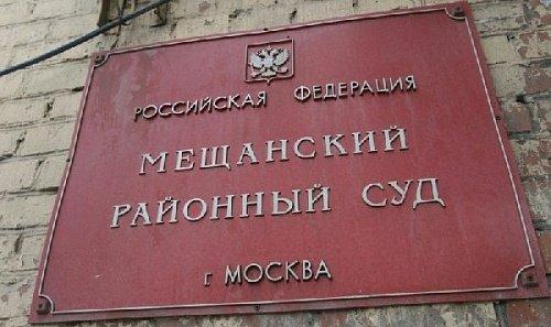 ВПодмосковье задержали 12 человек, которые вербовали врядыИГ