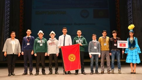 Павлодарец вернулся сзолотом международной олимпиады поматематике