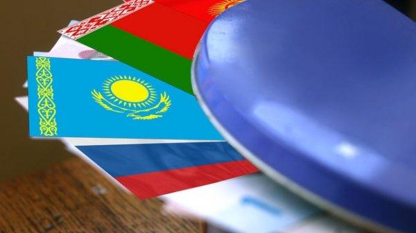 Таджикистану не следует тянуть со вступлением в Таможенный союз - эксперты