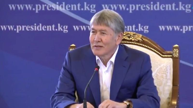 Руководитель Киргизии: стране грозили ракетными ударами из-за базы США