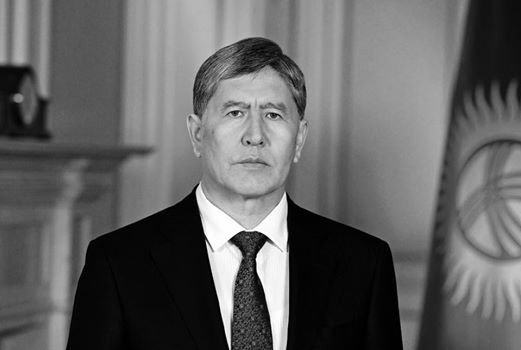Президент Киргизии обвинил бывших соратников в«гнусной лжи»