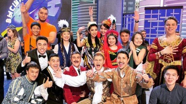 Команда КВН «Азия Mix» сыграет вфинале Высшей лиги