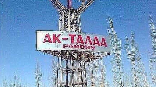 ВАк-Талинский район доставили 500 тонн угля