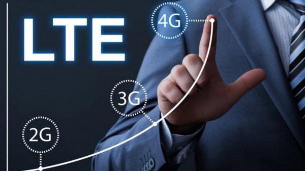 Госкомсвязи объяснил, почему не все операторы могут участвовать в аукционах по покупке технологии 4G