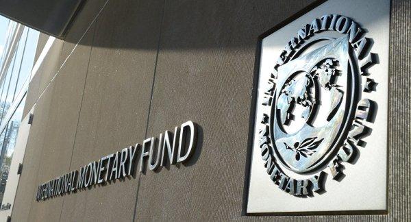 МВФ предостерегает экономику Туркменистана от внешних вызовов
