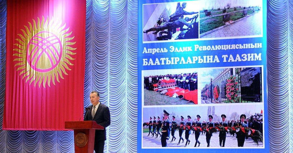 Сегодня, 7 апреля 2014 года, президент кыргызской республики