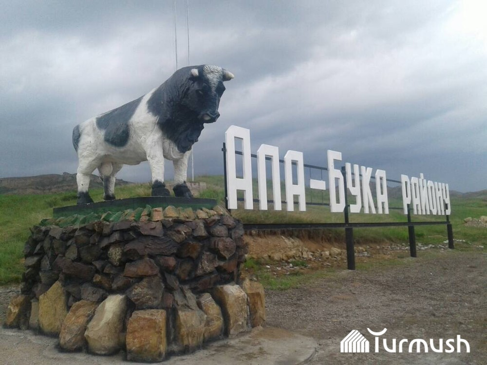 Новый памятник быку весом 4,5 тонны у въезда в Ала-Буку