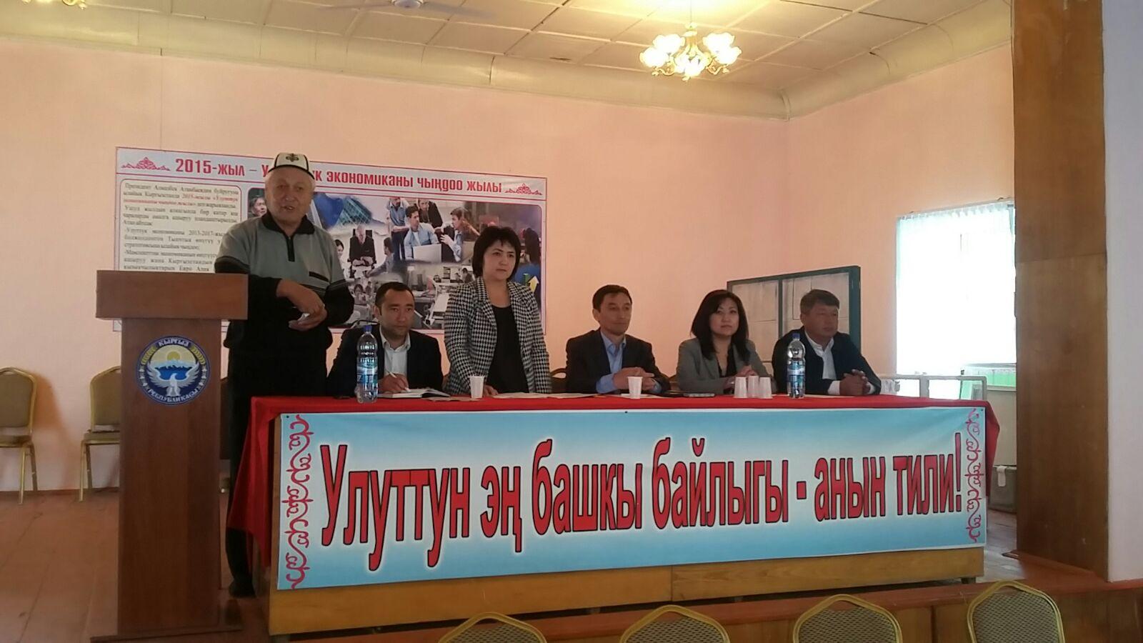 схема коррупция кыргызстана