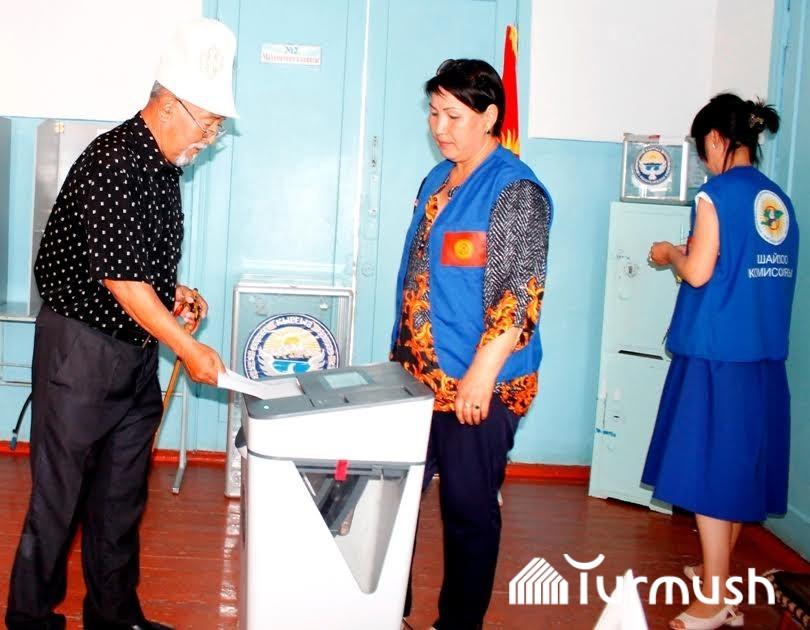 Член опг сапарбаев дамир