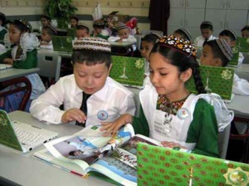форма туркменистан2