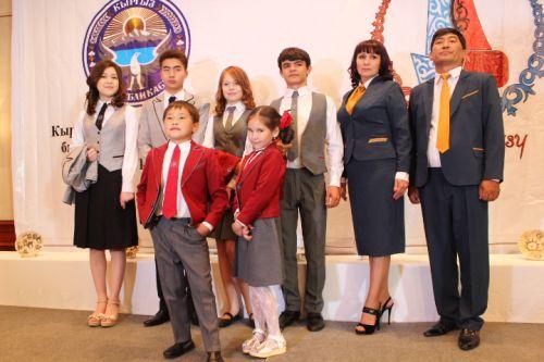 школьная форма кыргызстан