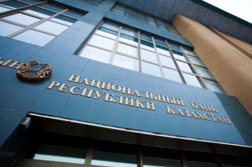 Нацбанк Казахстана провел очередные интервенции на $ 225 миллионов