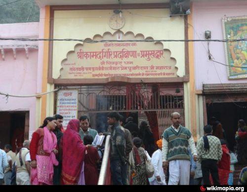 Kamtanath temple