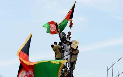 afghan_blog