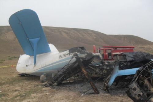 Ан-2 задел ЛЭП, погибли 3 человека