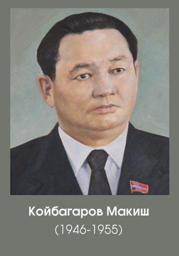 койбагаров