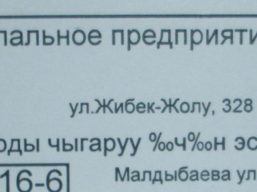 20277.1354856365_0