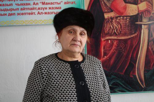 Амиралиева Лидия