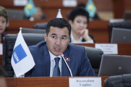 Жылкыбаев