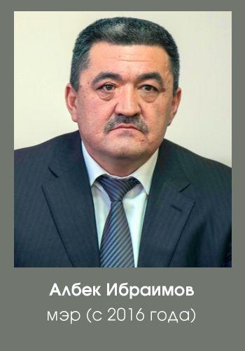 Ибраимов