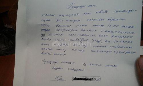ултургон1
