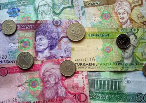 манат туркменистан