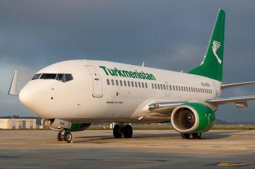 «Туркменские авиалинии»