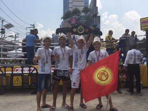Чемпионат мира WMF2
