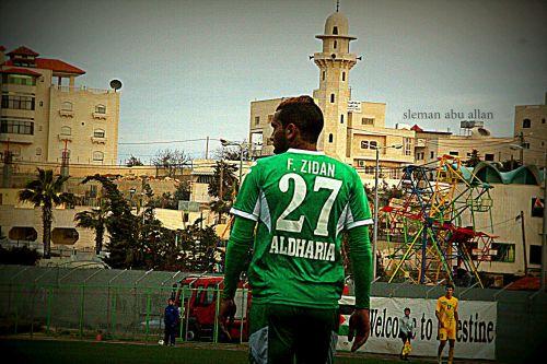 Аль-Дахрия - Алай11
