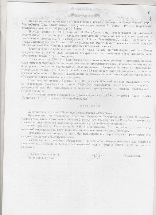 nogoibaev4