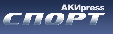 logo-sport-akipress