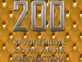 абу авто купит мерседес венц1228 из кыргызстан
