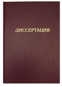 Айталиев М. С. Пути улучшения результатов хирургического лечения рака проксимального отдела желудка.