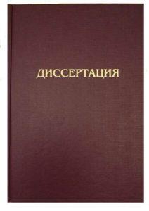 Карабаев А. Н. Влияние агротехнических приемов на урожайность и качество зерна новых сортов тритикале.