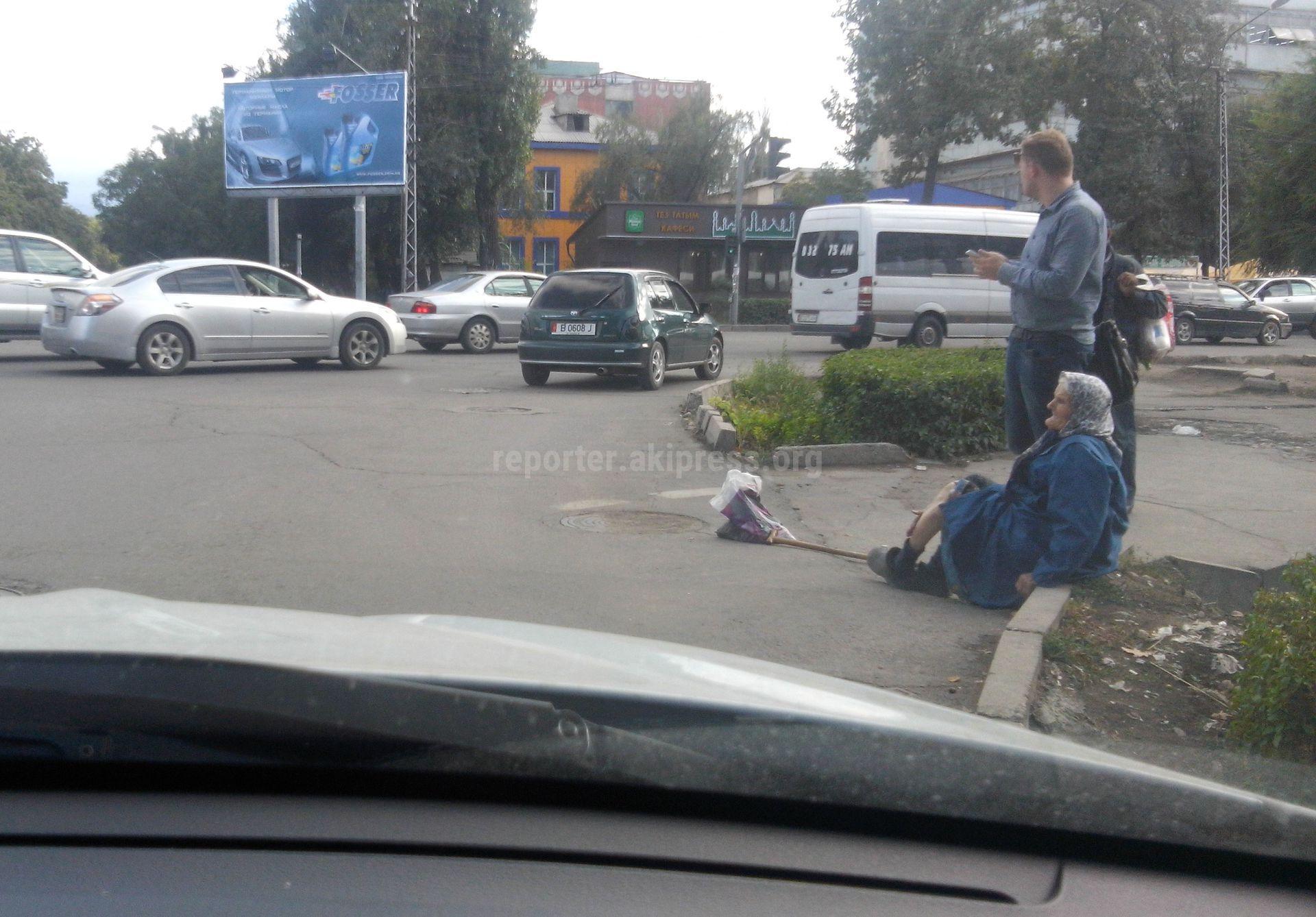 бабушку в жолу