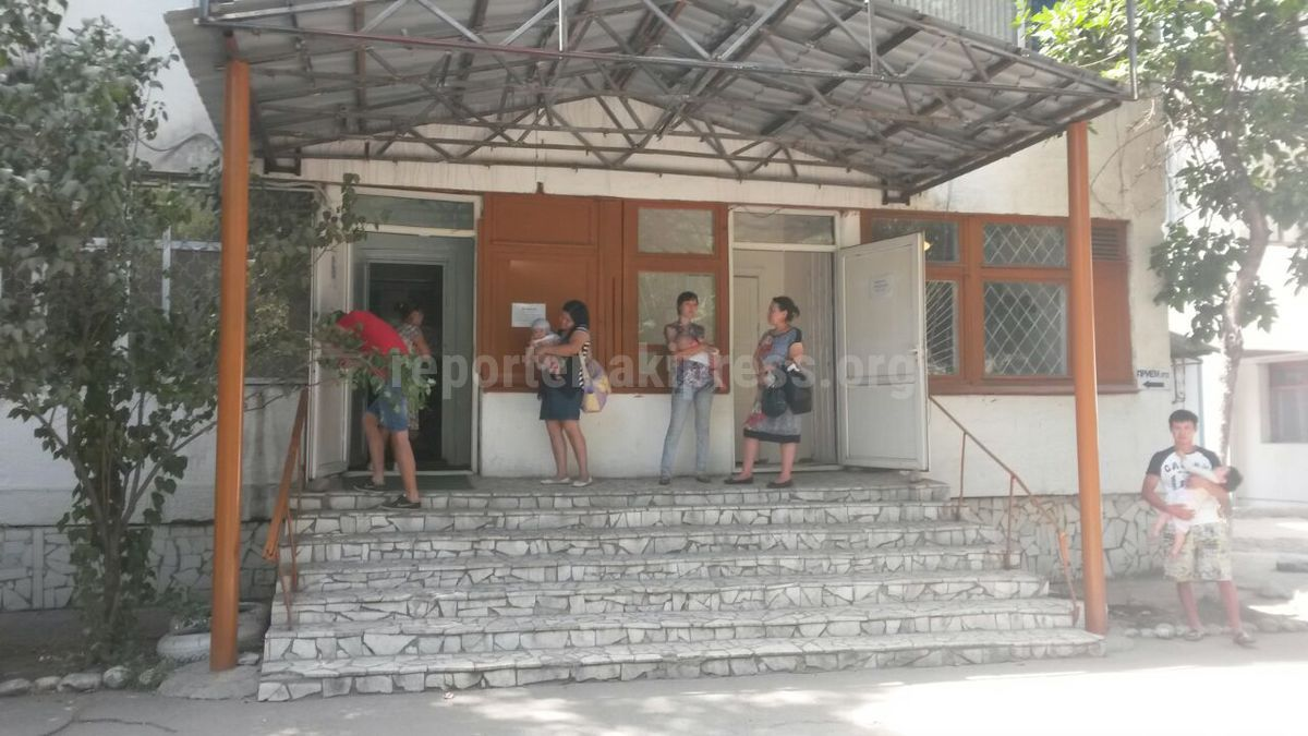 Донецкая область дмитровская городская больница сайт