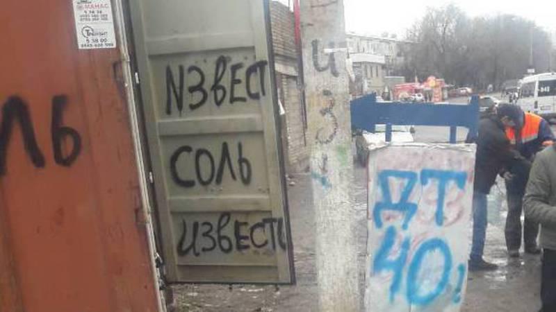 В селе Сокулук на Калинина-Фрунзе рядом с жилым домом продают ГСМ в канистрах (фото)