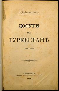 180711_13