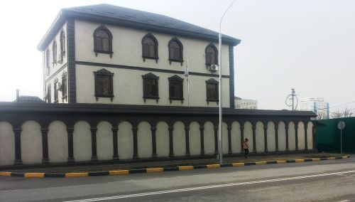 фото - Здание посольства Южной Кореи в РТ