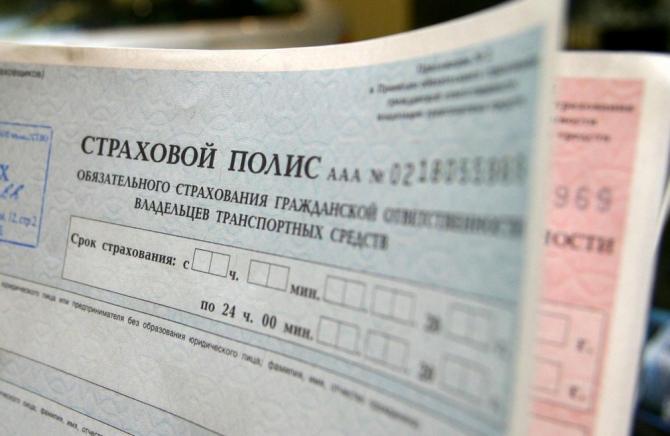 Автострахование: Дополнительное финансовое обязательство или манна небесная? (обзор) - Tazabek