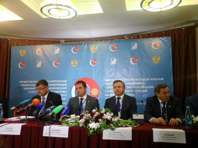 В перспективе будет открыт регулярный авиарейс Новосибирск—Иссык-Куль, - губернатор Новосибирской области - Tazabek