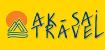 <p>прием иностранных туристов, организация горных восхождений (трекинги, конные, велосипедные и водные маршруты), отдых Иссык-Куле</p>