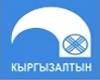 <p>предприятие Кыргызской Республики, специализирующееся на освоении месторождений золота</p>