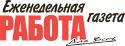 <p>еженедельное специализированное издание по трудоустройству в Кыргызстане</p>